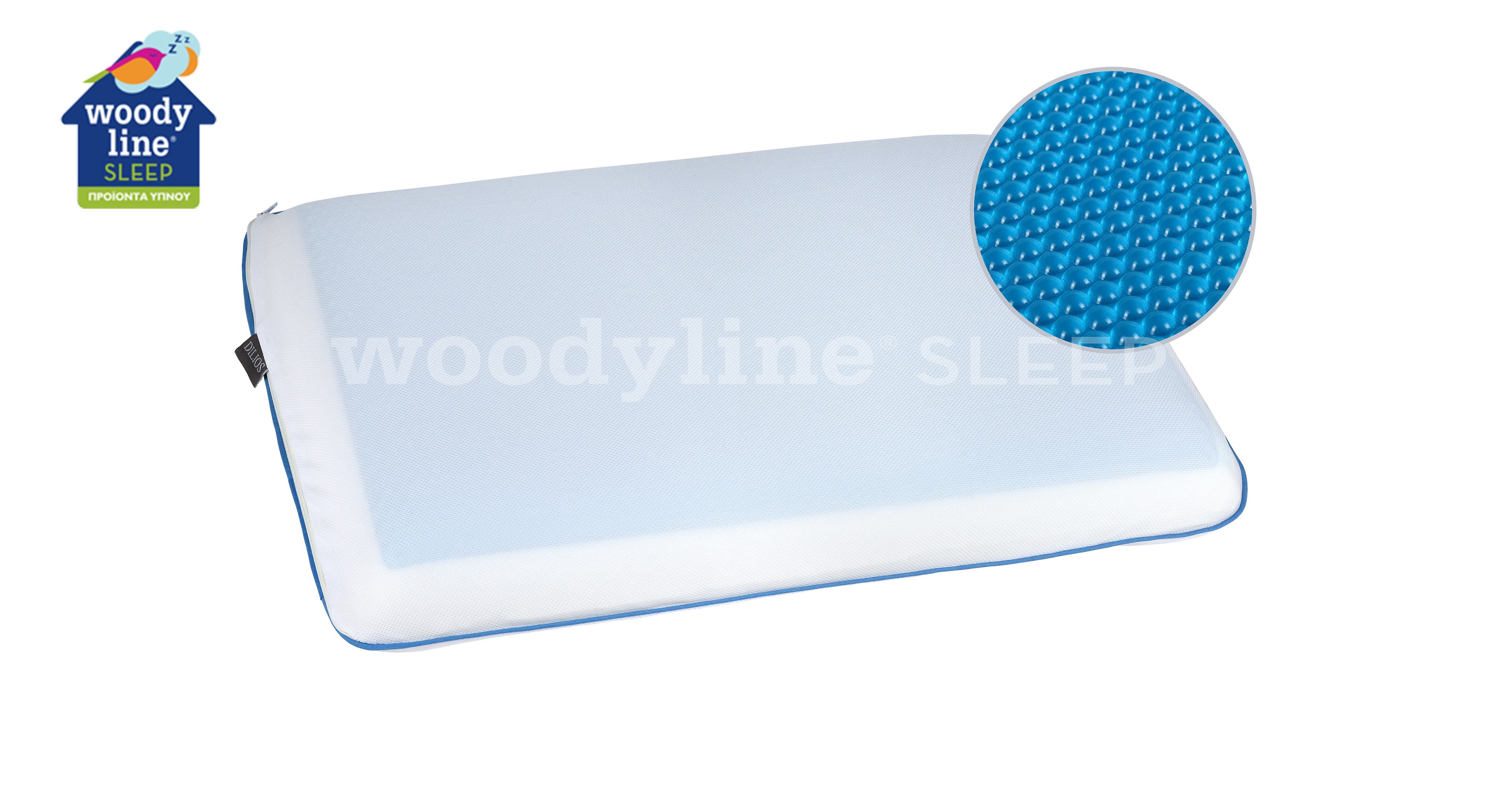 ΜΑΞΙΛΑΡΙ MEMORY FOAM COOL GEL