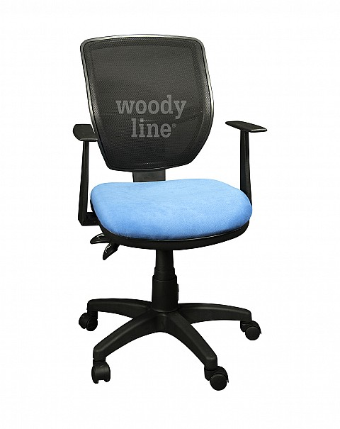 SMART SWIVEL DESK CHAIR BLUE