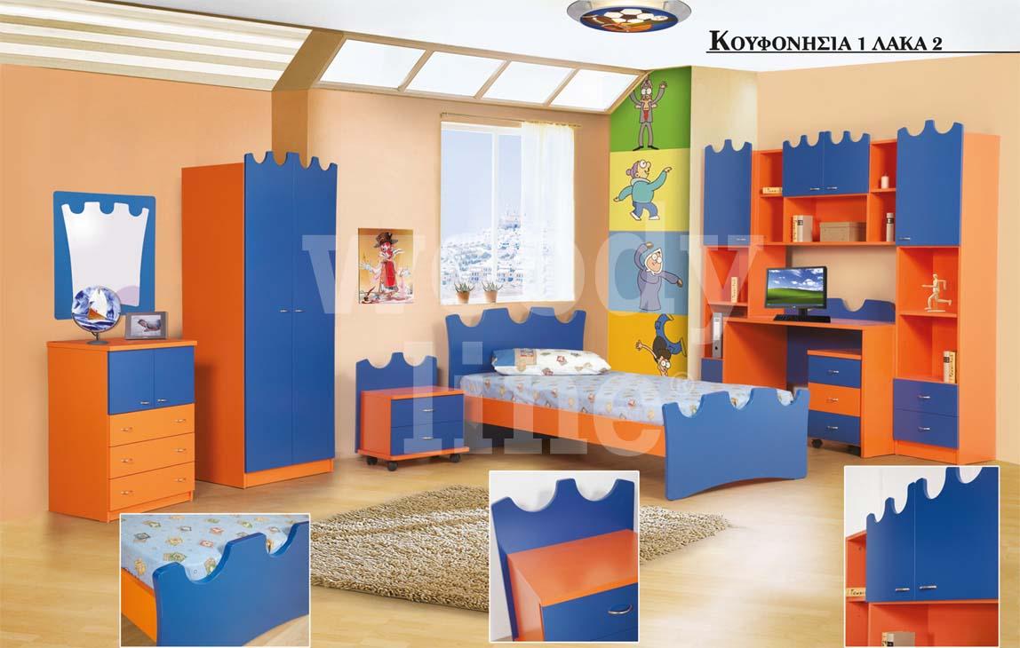 ae8d60c3abb ΠΑΙΔΙΚΑ ΕΠΙΠΛΑ - ΝΕΑΝΙΚΑ ΕΠΙΠΛΑ - Παιδικά δωμάτια από ΛΑΚΑ