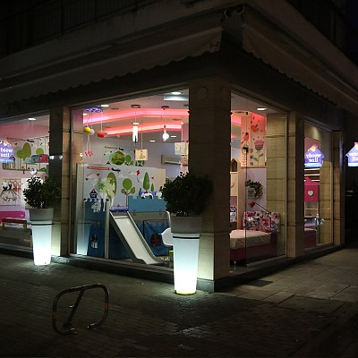 NEW WOODYLINE STORE IN KARDITSA!!!
