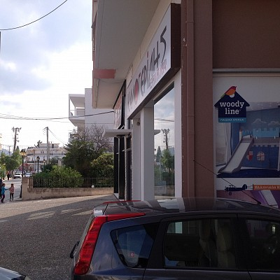 NEW SHOP-IN-SHOP STORE IN SALAMINA!!!