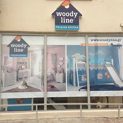 NEW WOODYLINE STORE IN KAVALA!!!