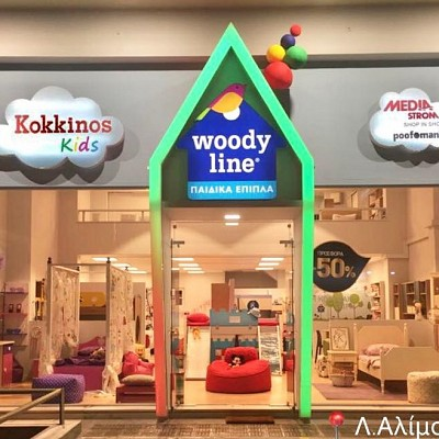 NEW WOODYLINE STORE IN ALIMOS, ATHENS!!!